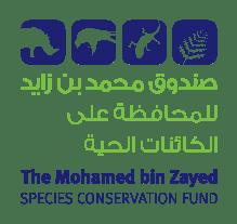 mbzscf logo